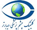 وب سایت شخصی دکتر ناصح محمدی لوگو